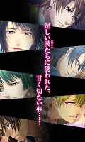 Screenshot 2: 一〇八戀星☆水滸傳