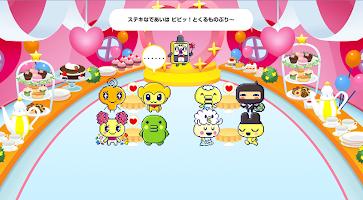 Screenshot 4: たまごっちみーつアプリ