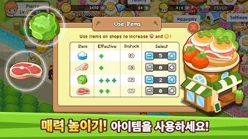 Screenshot 4: 레스토랑 파라다이스: 시뮬레이션 게임