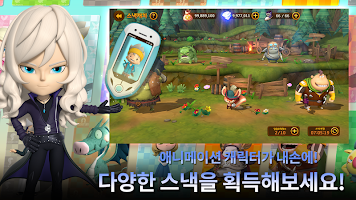 Screenshot 2: Snack World Versus