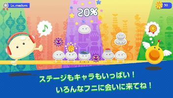 Screenshot 4: Funi-フニフニでノリノリなリズムタップゲーム-