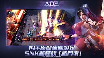 Screenshot 2: 無限進化:赤潮自走棋   國際版
