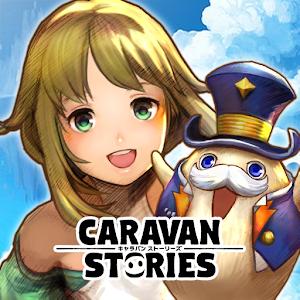 Icon: キャラバンストーリーズ