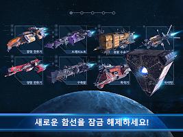 Screenshot 3: 스텔라 에이지: MMO 우주 전략 게임