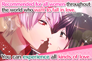 Screenshot 1: Love stories & Otome Games LOG: Pre-Register Now!