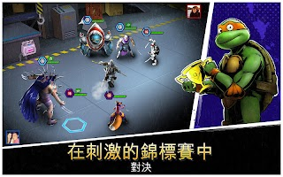 Screenshot 3: 忍者龜:傳奇