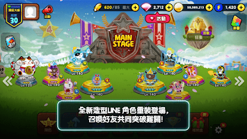 Screenshot 2: LINE Rangers