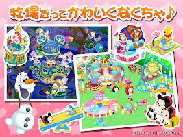 Screenshot 3: 迪士尼魔術城堡夢幻島/ Disney Magic Castle Dream Island