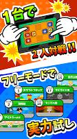 Screenshot 2: 対戦!じゃんけん将棋