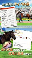 Screenshot 4: 德比Master