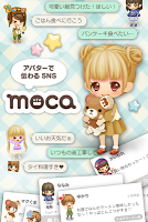 Screenshot 1: moca (モカ) 虛擬交流★