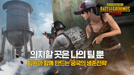 Download Pubg Mobile Korea Qooapp Game Store