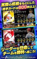 Screenshot 3: 야구츠쿠!!