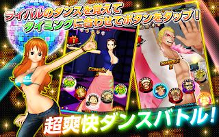 Screenshot 2: 海賊王鬥舞 ONE PIECE DANCE BATTLE
