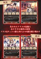 Screenshot 3: 愛麗絲的精神審判 (日版)