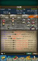 Screenshot 1: バトル魂 [放置系RPG]
