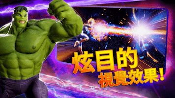 Screenshot 2: MARVEL 神威戰隊