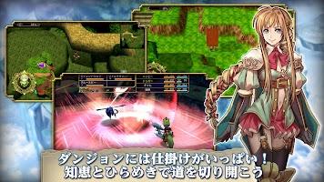 Screenshot 3: RPG Sephirothic Stories (試玩版)