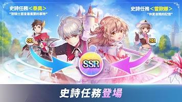 Screenshot 1: 騎士編年史 (國際版)