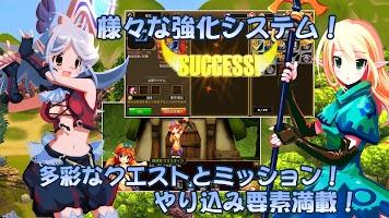 Screenshot 3: 瞳光‧起源