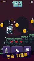 Screenshot 3: Hoppenhelm