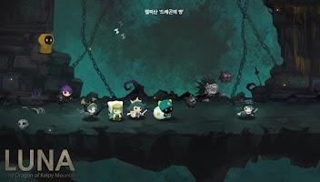 Screenshot 2: 路娜 - 凱批山的龍 | 韓文版