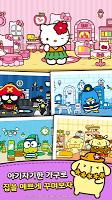 Screenshot 4: 헬로키티 프렌즈 - 탭 & 팝, 귀여운 퍼즐 게임