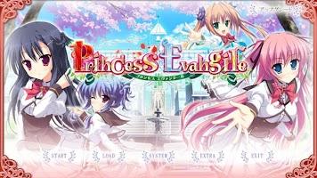 Screenshot 1: Princess Evangile~公主福音