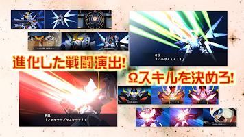 Screenshot 2: 超級機器人大戰X-Ω