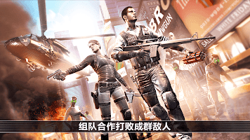 Screenshot 3: 全境危機:都市生存射擊遊戲