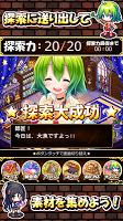 Screenshot 2: 魔法使いの小さなアトリエ~ティアとセリエの錬金術~