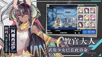Screenshot 4: 食夢計劃(繁中版)
