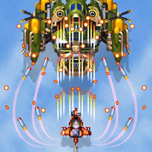 Icon: GUNBIRD classic