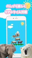 Screenshot 2: 動物疊疊樂