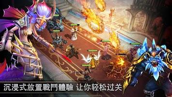 Screenshot 3: Trials of Heroes: 英雄的試煉