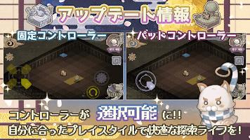 Screenshot 1: Ayakashi Gensokyo_일본판