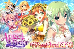 Screenshot 1: 天使大師/Angel Master