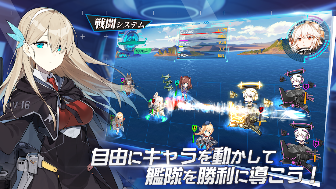 Screenshot 2: 蒼青之幻