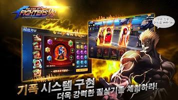 Screenshot 3: 拳皇 98 終極之戰OL for Kakao (韓版)