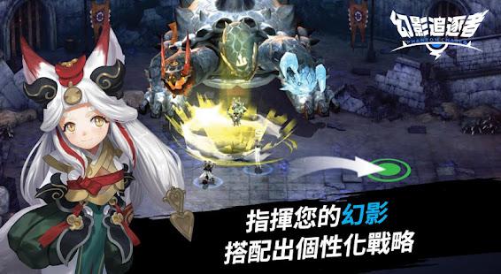幻影追逐者 - 史詩幻想動作RPG