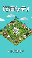 Screenshot 1: 放置シティ ~のんびり街づくりゲーム~