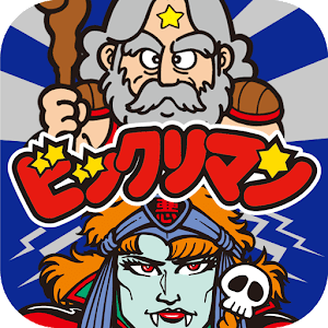 Icon: Bikkuri Man