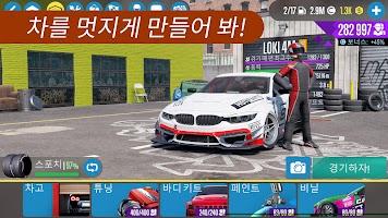 Screenshot 1: CarX Drift Racing 2