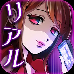 Icon: 即使劈腿也要原諒我哦♪〜超現實劈腿戀愛體驗遊戲〜