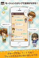 Screenshot 4: moca (モカ) 虛擬交流★