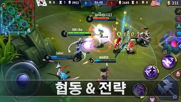 Screenshot 3: 모바일 레전드: Bang Bang