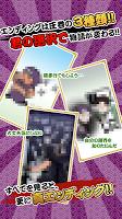 Screenshot 3: デブ部腎臓くん ダイエット系育成ゲーム