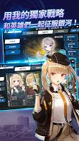 Screenshot 2: 宇宙少女艦隊