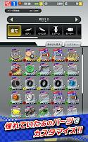 Screenshot 4: ミニ四駆 超速グランプリ