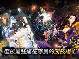 Screenshot 4: 東方奧德賽